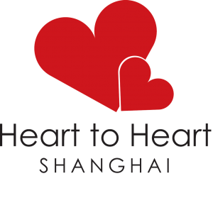 Heart-to-Heart-logo-with-Chinese-1